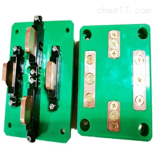 15A四极带通讯功能充电刷