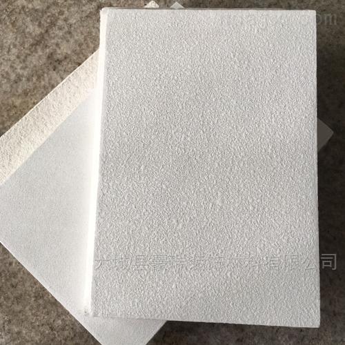 豪瑞岩棉玻纤吸音板样式齐全