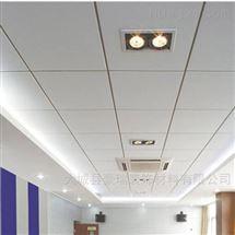 重庆医院使用岩棉吸音板装修