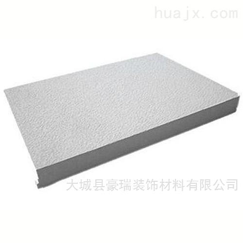重庆写字楼用岩棉吸音板