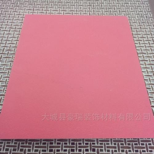 新余环保彩色岩棉吸音板
