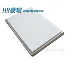 朝阳岩棉玻纤跌级天花板无毒无污染