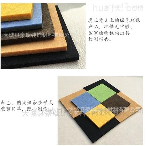 0.9厚岩棉聚酯纤维吸音板的特点
