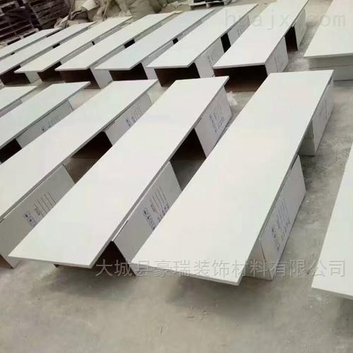 600*1200纯白色岩棉吸音板